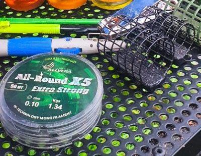 vybavení pro lov na feeder